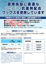 ライジングスター25 キラメキ ユーザー様営業用 製品カタログ