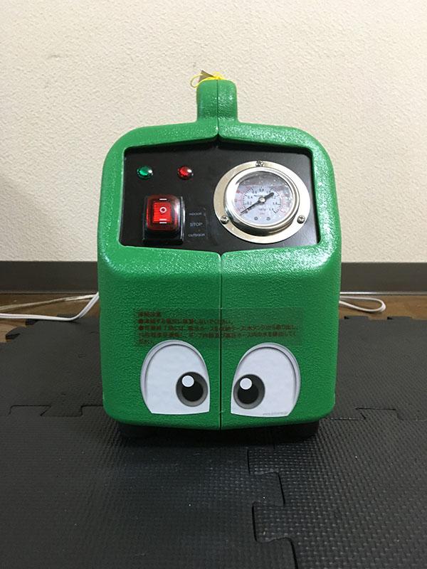 エクサパワーLight(ライト) - 洗浄ガン付・エアコン洗浄機セット